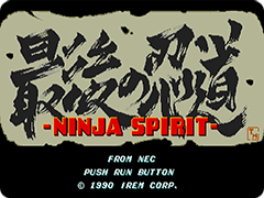 Ninja Spirit Title Screen